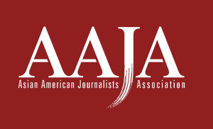 aaja-middle-logo